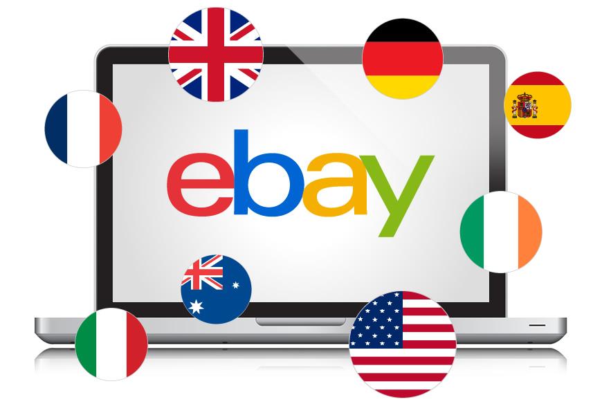 Mini school of EBay